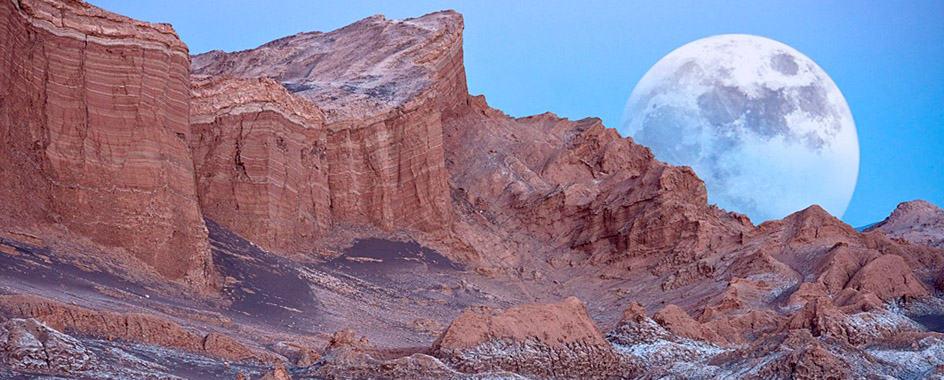 Atacama Desert Hiking Experience